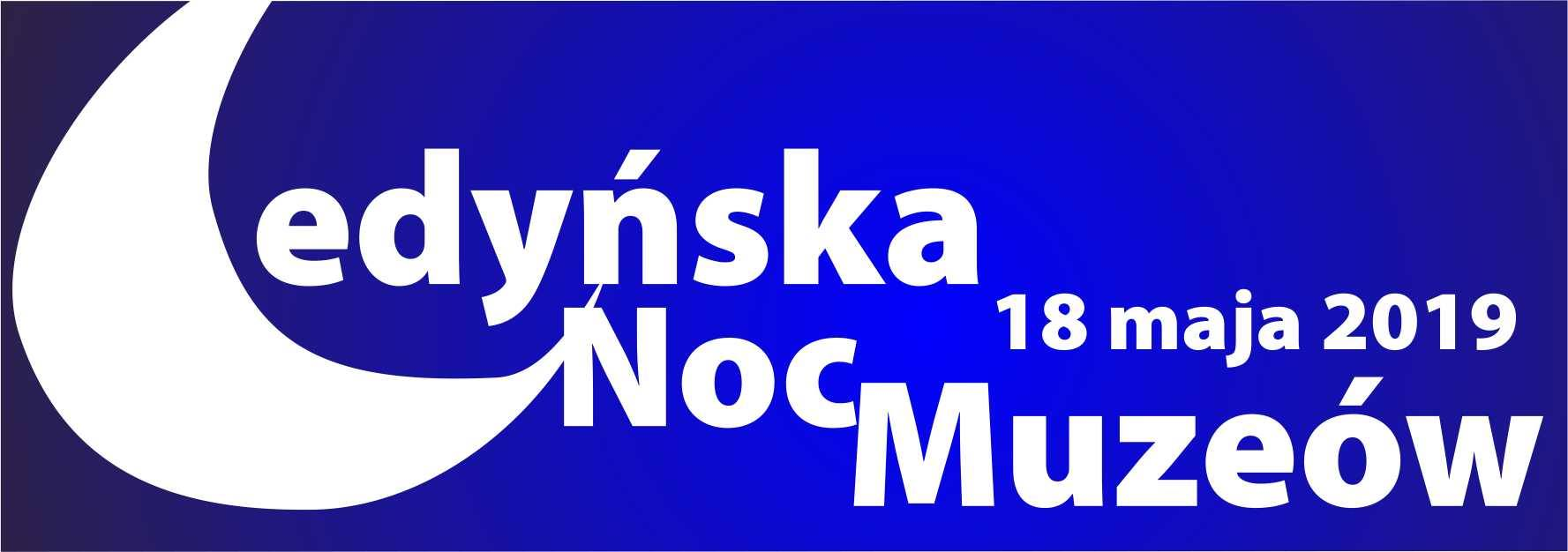 Zapraszamy 18 maja na Cedyńską Noc Muzeów!