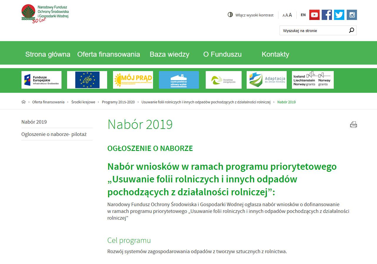Nabór wniosków w ramach programu priorytetowego