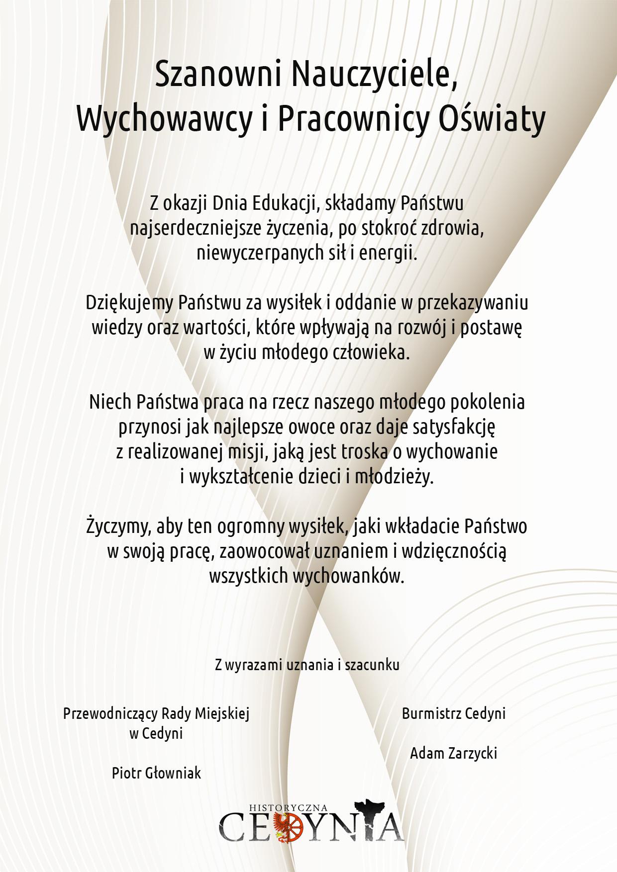 dzien_edukacji_narodowej_2021